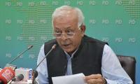 NAB starts scrutinising asset details of Ghulam Sarwar