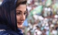 Maryam Nawaz is now cautious, careful