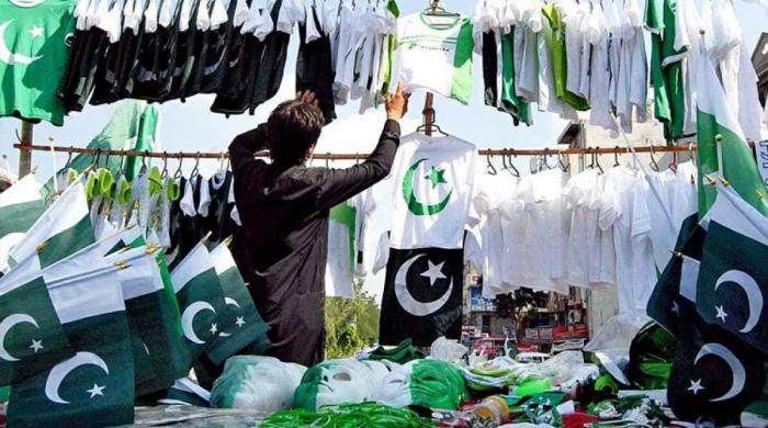 Preparations to celebrate 73rd Independence Day in full swing