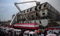260 perished in horrific crime: Two get death sentences for horrendous Baldia fire tragedy