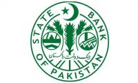 Pak foreign debt jacks up to $113 bn: State Bank