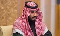 Saudi Arabia reforms top religious, advisory bodies
