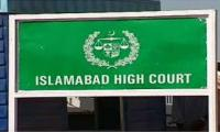 IHC summons FIA director in human trafficking case