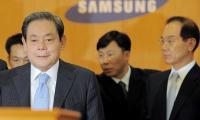Samsung's chairman Lee Kun-hee dies