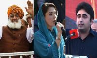 PTI leader accuses PDM of being part of fifth generation war against country