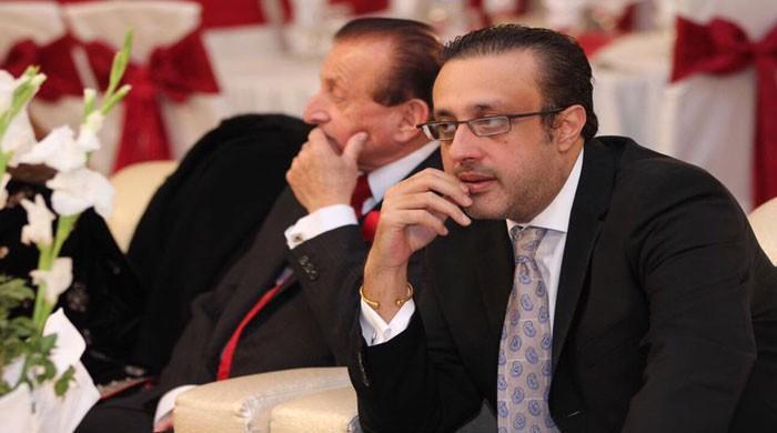 NAB arrests Prince Saleem in Rs 50 million bank fraud case