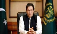 Pakistan's economy emerging fastest in region: PM Imran Khan