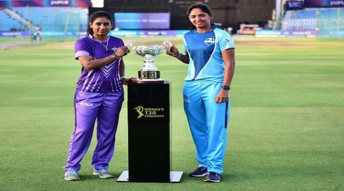 The women's T20C ship will start today