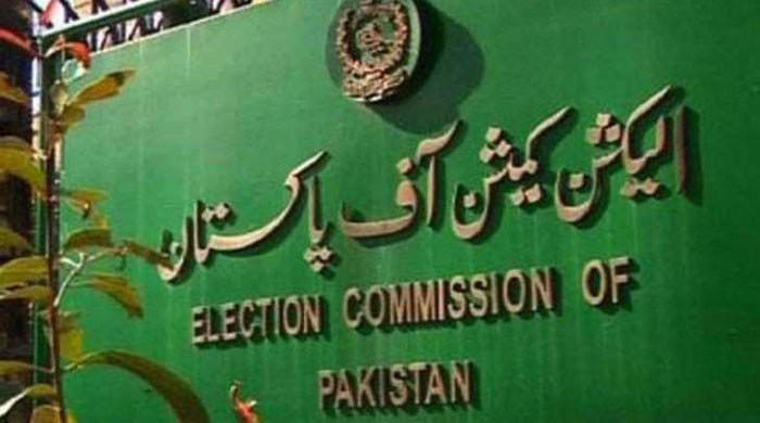 Foreign funding problem for PTI: ECP audit body fails to develop