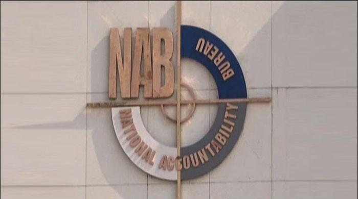 An anti-corruption academy was set up under NAB