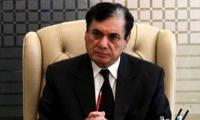 NAB chief takes notice of Senate deputy chairman's allegations
