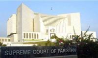 Supreme Court intends probe into 'Billion Tree Tsunami': Hard to breath in various cities, says CJP Gulzar Ahmad