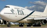 CAA heaps blame on pilots for PIA Havelian crash