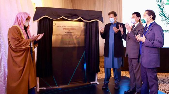 Pakistan launches Special Technology Zone Authority
