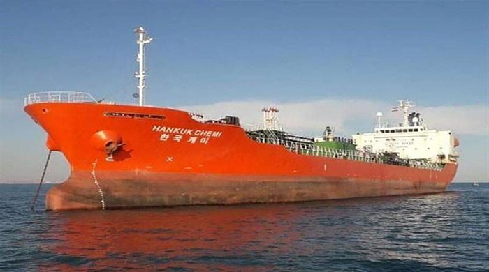 Iran, which seized the South Korean ship, warns against interference