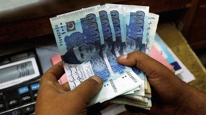 The rupee weakened against the US dollar