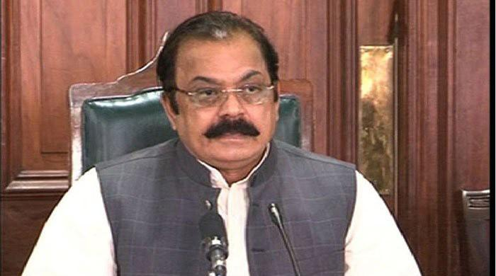 Rana Sana will be charged on the 23rd
