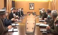 Stable Afghanistan in Pakistan's interest: General Qamar Javed Bajwa