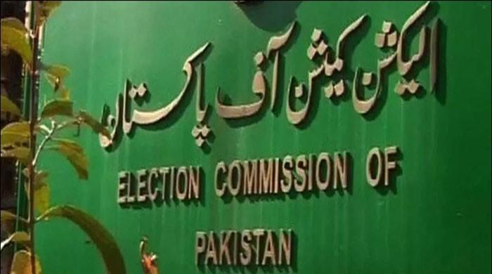 The CEC says it is part of the electoral business with politicians