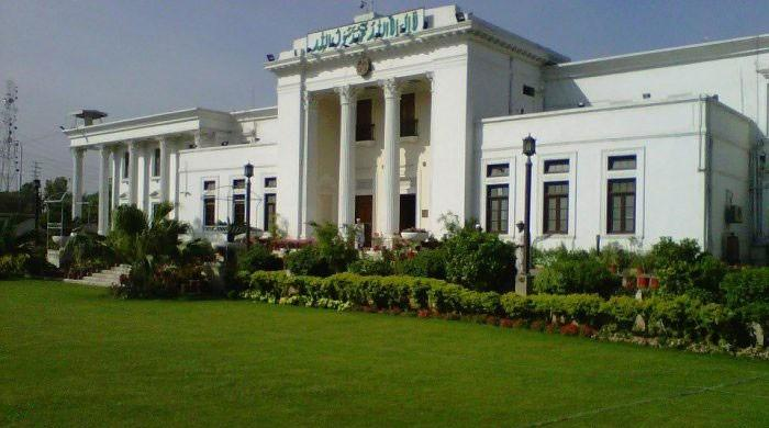 The passage of the ministers' pay bill sparked a heated debate in the KP Assembly