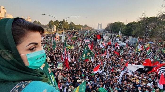 PDM tells PTI: 'Come clean if conscience clear'
