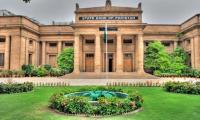 SBP most likely to keep policy rate unchanged for third time