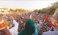 PTI foreign funding case: PDM to hand over memorandum to ECP today