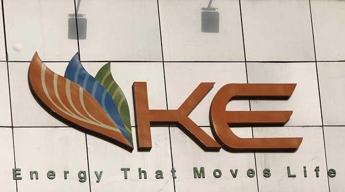 SSGC links the fate of K Electric plant to gas