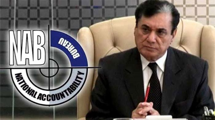 NAB-Broadsheet Agreement: The unilateral agreement was reached in open time, not binding on it.