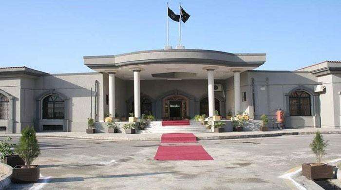 References against Zardari: IHC angry over NAB IOs procedure