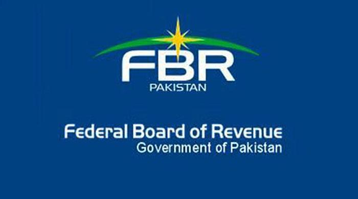The FBR receives Rs 32 billion from profits on bank deposits in the first half of the year