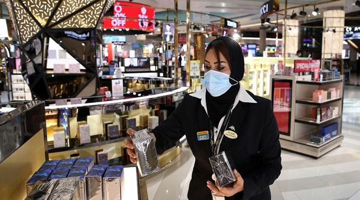 Oman's 'special jobs' market