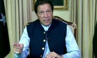 PM Imran Khan urges people to be patient