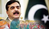 Senate elections: Gilani PDM's candidate from Islamabad