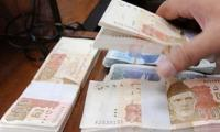 Current account deficit shrinks to $229 million in January