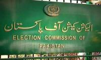 Daska by-elections: RO says it seems some results altered