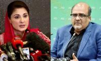 Broadsheet payment to Sharifs: Shahzad Akbar, Maryam trade barbs