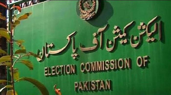 With just six days to go before the Senate election, the ECP should speed up its decision on NA-75