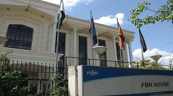 Acquisition of FBR track and trace system is allowed