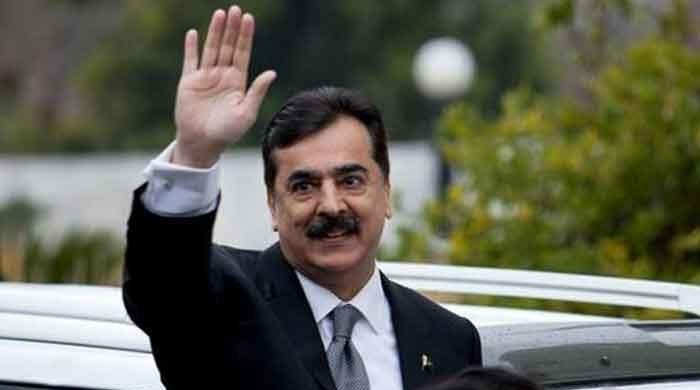 PPP leader sees victory for Gilani in Senate polls
