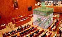 11 senators elected unopposed from Punjab
