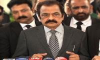 Drug trafficking case: Court orders unfreezing salary account of Rana Sana