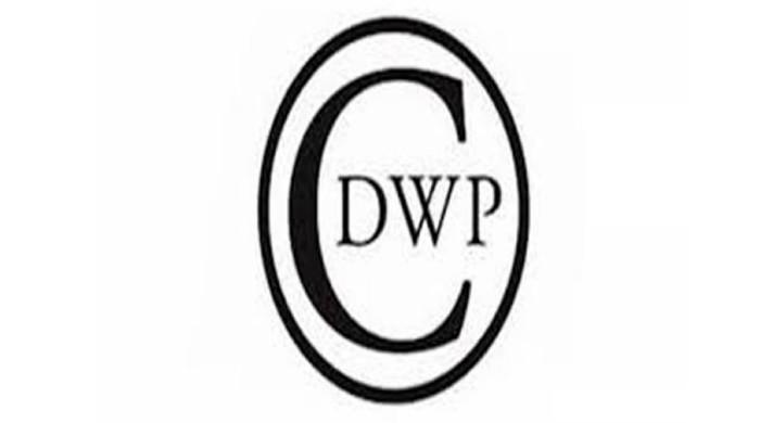CDWP clears one development project, proposes another to ECNEC