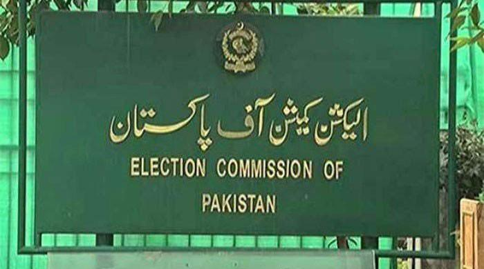 Senate election: Governor writes letter to ECP for violating code of conduct