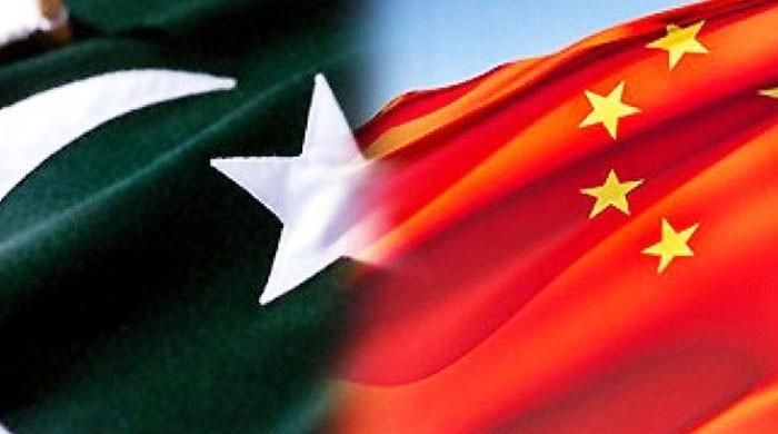 Pakistan and China will form a platform for poverty alleviation