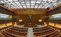 Senate chairman's election: Political manoeuvring at its peak