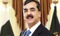 Opposition says Gilani's win stolen, result to be challenged