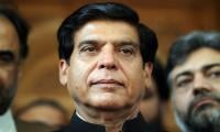 PPP be given Senate opposition leader's slot: Pervaiz Ashraf