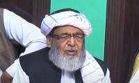 All JUI factions be united, says Hafiz Hussain