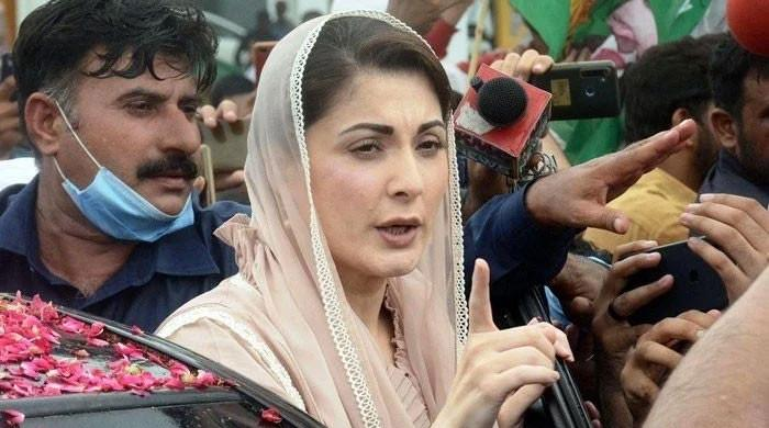 The Lahore High Court gave time to the NAB to re-register hope on Maryam's reply